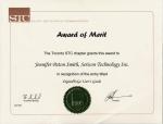 STC Award of Merit